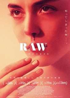 RAW 〜少女のめざめ〜.jpg